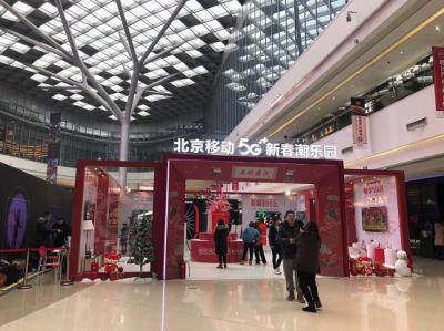 现场直击中国移动5G创新应用 北京移动的5G+VR直播有点潮