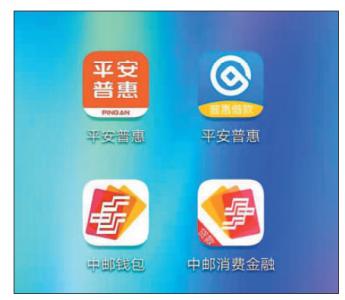 高仿APP捞钱套路:蹭官方、发广告、索取隐私信息