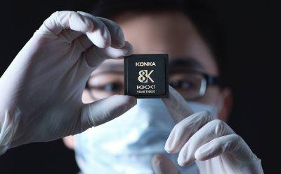 康佳半导体宣布首款存储主控芯片KS6581A量产