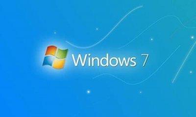 开源组织FSF征集请愿书 呼吁微软将Win7开源