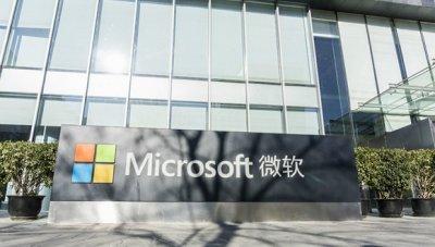 微软Windows Experience将与硬件团队合二为一