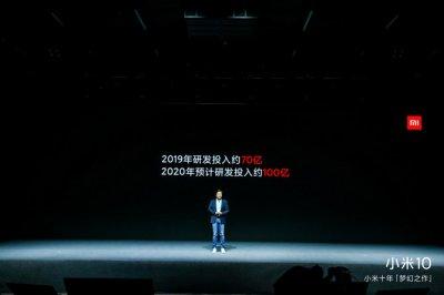 小米10系列开启5G性能2.0时代引爆5G高端旗舰市场