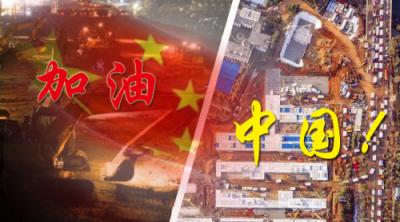 从震惊全球的中国建造火神山医院和雷神山医院来看产业趋势