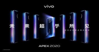 vivo正式发布APEX 2020,定位Vision Beyond