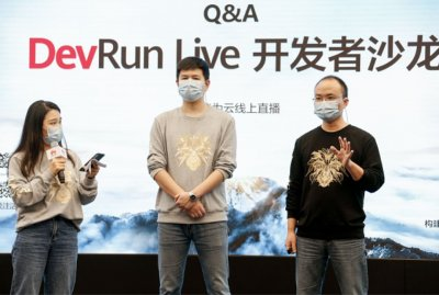 华为开发者大会DevRun Live首秀,色香味俱全的云上甜点