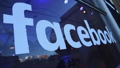社交媒体巨头Facebook宣布取消年度开发者大会