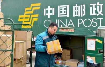 国家邮政局:2月底全国邮政行业复工率达约九成