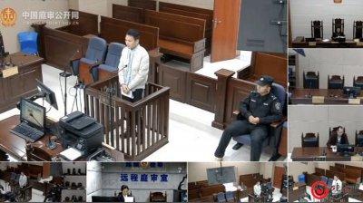 """""""魔搜""""软件开发者张某被判刑1年2个月缓刑1年10个月"""
