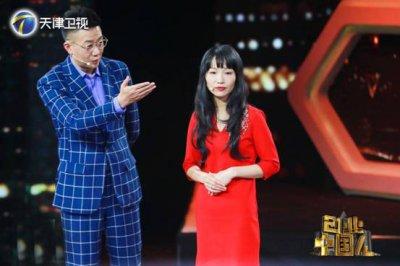 她时代席卷而来《创业中国人》分享正确的打开方式