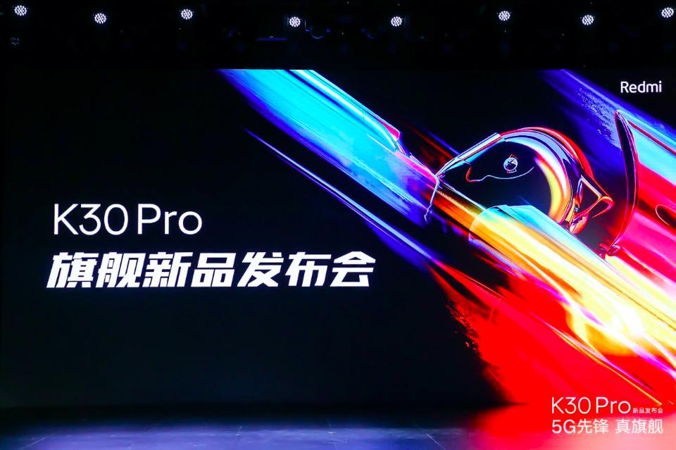 Redmi三屏齐发:5G旗舰手机、智能巨幕电视、大屏智能音箱