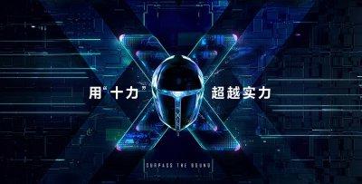 4月15日雷神游戏本正式开售 十代酷睿i7-10750H处理器抢先体验