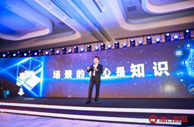 """海云数据""""图易7""""AI能力服务平台发布:赋能蹊径"""