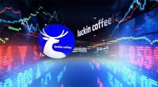 纳斯达克交易所通知瑞幸咖啡摘牌,美股IPO规则或将收紧