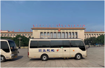 自主品牌宇通T7首包揽两会中型高端公商务用车