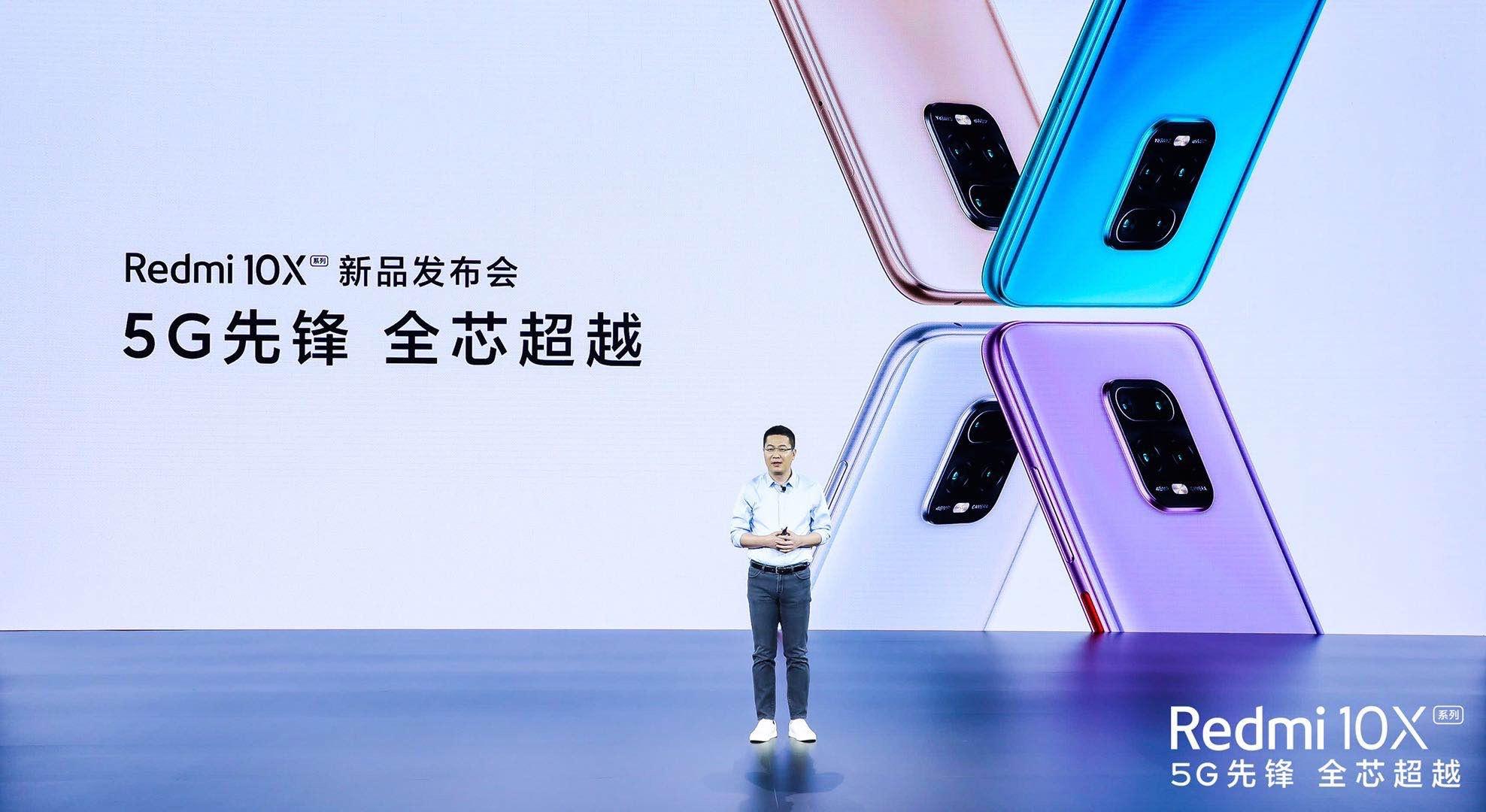 Redmi发布10X系列5G手机、X系列智能电视和锐龙笔记本
