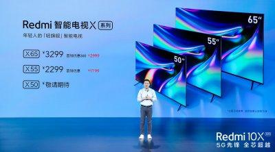 Redmi智能电视X系列发布 金属边框全面屏同价更高配