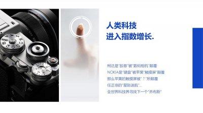 中国扫一扫发明专利后疫情时期迎来全球授权机遇