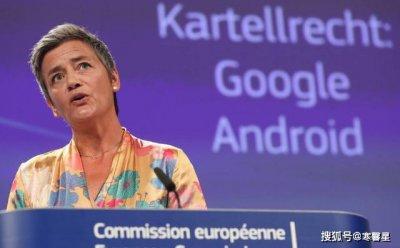 税收女王格丽特维斯塔格让美国硅谷巨头们坐立不安