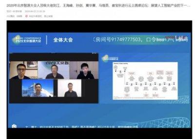 小米崔宝秋:万物互联是小米的新机遇(图)