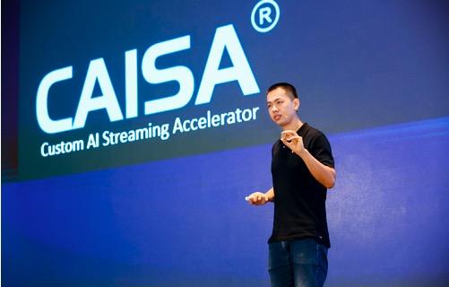鲲云科技发布全球首款量产数据流AI芯片CAISA