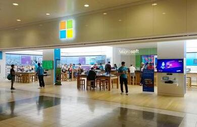 微软中国回应微软关闭Microsoft Store实体直营店