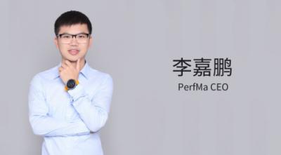 千万级A+轮融资助力 PerfMa打造IT稳定性全方位解决方案