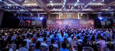 2020 全球人工智能与机器人峰会圆满落幕 | CCF-GAIR 2020