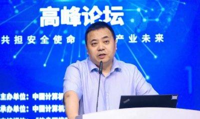 """""""网安产业发展需要站得高一点"""" BCS 2020新华三有话说"""