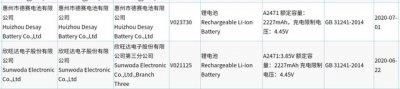 苹果公司iPhone 12系列手机电池容量竟然严重缩水