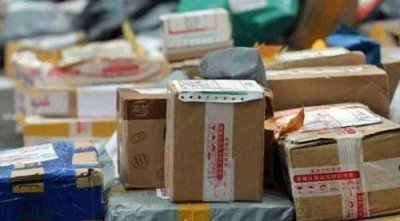 第500亿件快递诞生!邮政快递业日均2亿多件已成常态