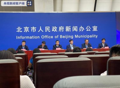 中国硅谷之一北京将建设支持L4级以上自动驾驶示范区