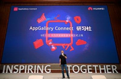 华为应用市场AppGallery Connect研习社上线:赋能应用创新
