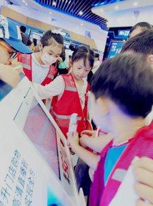 广州日报小记者走进广东联通5G体验厅感受科技魅力