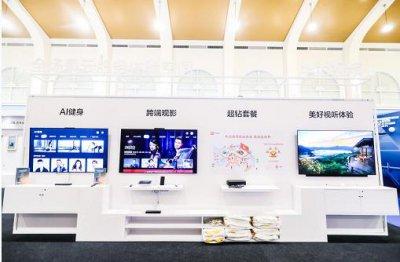 华为终端云服务携手全球合作伙伴 打造全场景智慧新生活