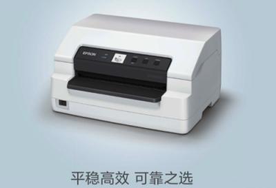"""爱普生专业存折证卡打印机新品来袭 平稳高效的""""可靠之选"""""""
