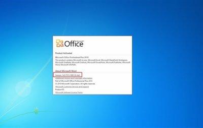 注意!如果你还在使用2010版Office套件那么要赶快升级了