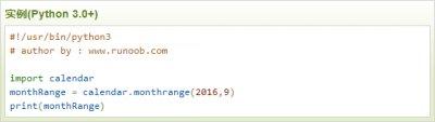 云计算开发学习实例:Python3 计算每个月天数