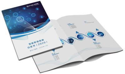 《智能联接指数白皮书》发布 新华三助力企业抢占数字化先机