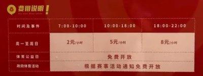 上海共享健身房对外开放 在健身业堪称白菜价