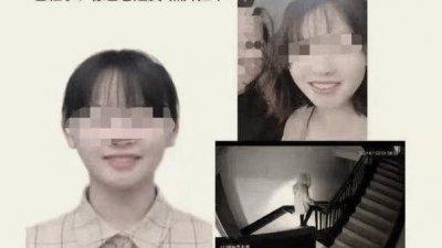 22岁女孩坐滴滴后失联:22岁失联女孩遗体已被打捞上岸