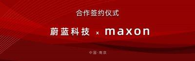 蔚蓝与火星登陆机器人电机制造商maxon研发阿尔法机器狗执行器