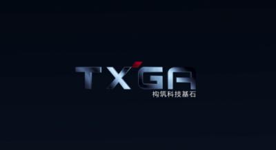 """TXGA上线""""T+聚合创变""""活动 开创连接器的互联网营销时代"""