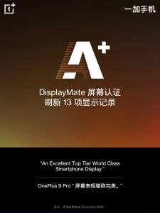 一加 9 Pro 出场自带DisplayMateA+认证,引领自由高帧时代