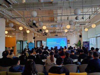 融云X-Meetup第二站落地南京 成开发者汇聚交流乐园