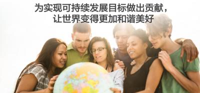 《Epson25 新长期企业愿景》在新常态下解决社会问题