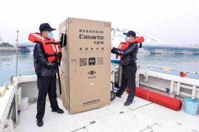 海岛交通不便冰箱送货难?卡萨帝:包船到家