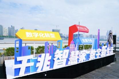 """上海电信发起""""第二次光纤革命""""!魔都进入房间网速""""G时代"""""""
