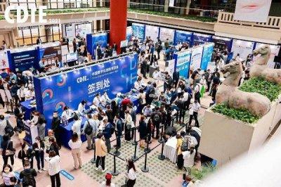 Dynatrace软件智能平台亮相2021年中国数字化创新博览会