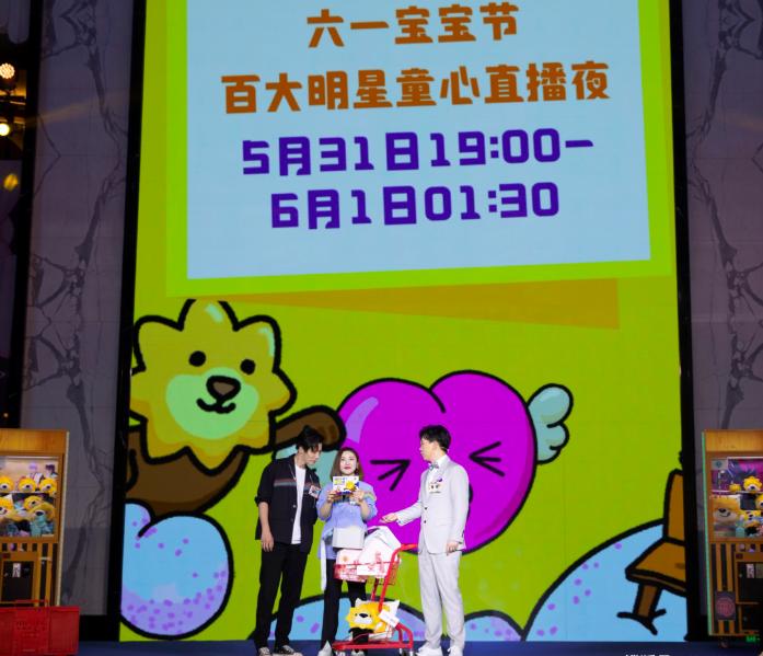 苏宁易购官宣六一宝宝节:6月1日0点,开启0元抢