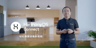 HarmonyOS 2正式发布 硬件生态品牌HarmonyOS Connect一同亮相